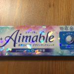 目に安全なカラコンなら品質重視のロート製品Aimable(エマーブル)