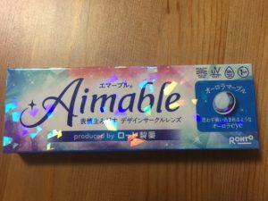 Aimable(エマーブル)オーロラマーブルのパッケージ
