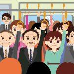 電車での通勤時間を有効に使い、無駄ではないと自分に言い聞かせる方法