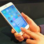 【随時更新】Softbankから格安SIM(mineo)に乗り換えるまでの手順